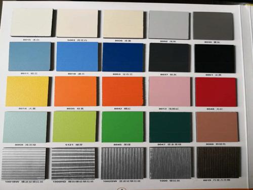 12种颜色色卡